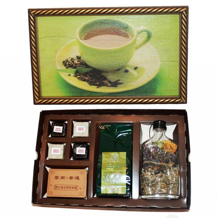 поздравления к подарку кофейный набор смайлика